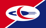 Yemenia Airlines Logo